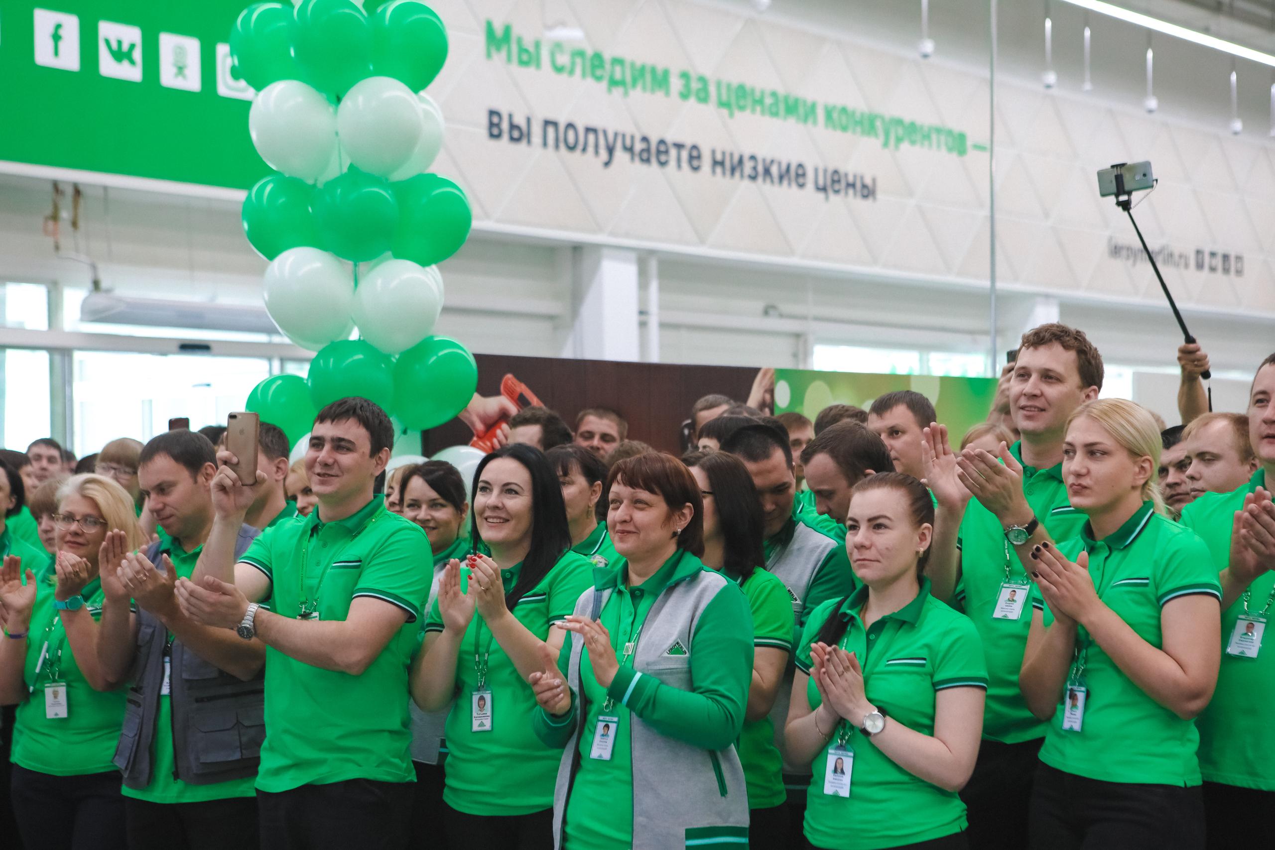 Магазин Леруа Мерлен В Саранске