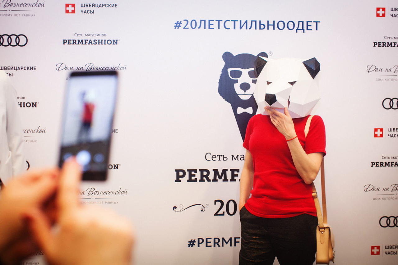 Юбилей компании PERMFASHION